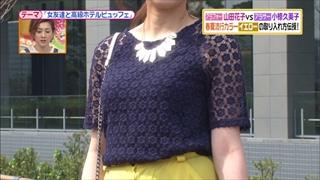 battle-fashion-20150421-012.jpg
