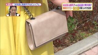 battle-fashion-20150421-013.jpg