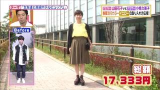 battle-fashion-20150421-017.jpg