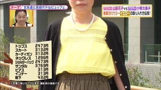 battle-fashion-20150421-018.jpg