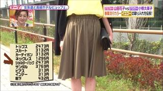 battle-fashion-20150421-019.jpg