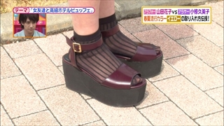 battle-fashion-20150421-020.jpg