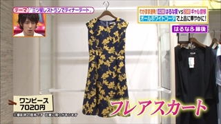 battle-fashion-20150526-004.jpg