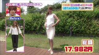 battle-fashion-20150526-019.jpg