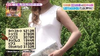 battle-fashion-20150526-020.jpg