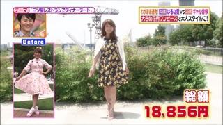 battle-fashion-20150526-026.jpg