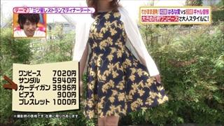 battle-fashion-20150526-027.jpg