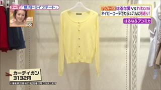 battle-fashion-20150609-015.jpg