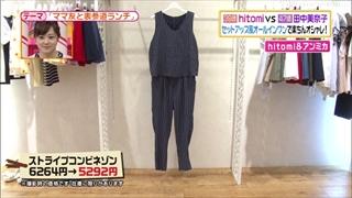 battle-fashion-20150616-001.jpg