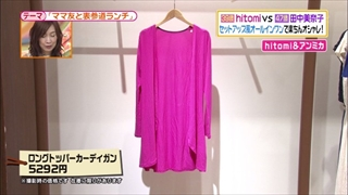 battle-fashion-20150616-002.jpg