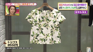 battle-fashion-20150616-003.jpg