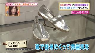 battle-fashion-20150616-005.jpg