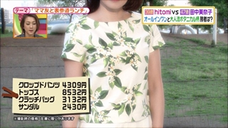 battle-fashion-20150616-010.jpg