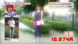 battle-fashion-20150616-014.jpg
