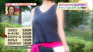 battle-fashion-20150616-015.jpg