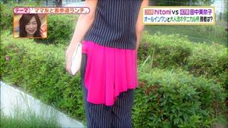 battle-fashion-20150616-016.jpg