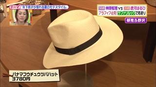 battle-fashion-20150623-006.jpg