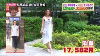 battle-fashion-20150623-009.jpg