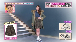 girl-collection-20141226-011.jpg