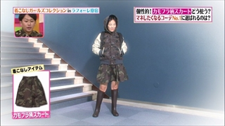 girl-collection-20141226-016.jpg