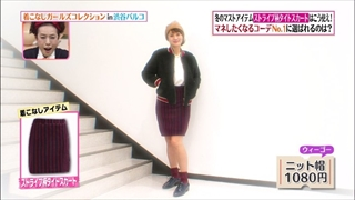 girl-collection-20150116-002.jpg