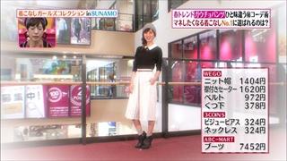 girl-collection-20150213-009.jpg