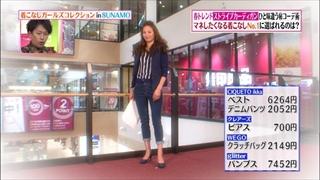 girl-collection-20150213-011.jpg