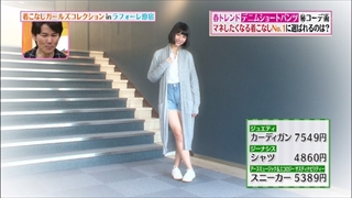 girl-collection-20150313-003.jpg