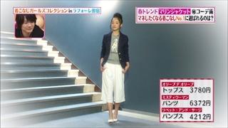 girl-collection-20150313-010.jpg