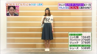 girl-collection-20150327-003.jpg