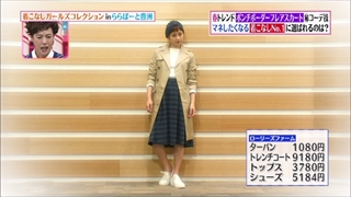 girl-collection-20150327-004.jpg