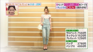girl-collection-20150327-007.jpg