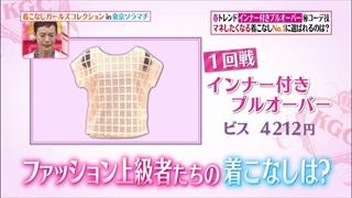 girl-collection-20150424-001.jpg