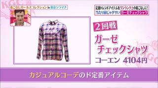 girl-collection-20150424-005.jpg