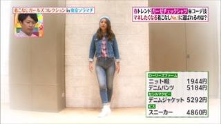 girl-collection-20150424-007.jpg