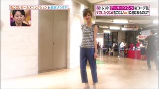 girl-collection-20150424-010.jpg
