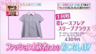 girl-collection-20150508-001.jpg