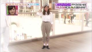 girl-collection-20150508-006.jpg
