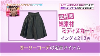 girl-collection-20150508-009.jpg