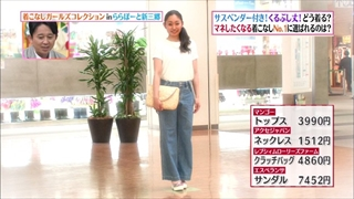 girl-collection-20150605-004.jpg