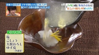 hakusai-syabu-004.jpg