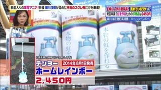 home-rainbow-002.jpg