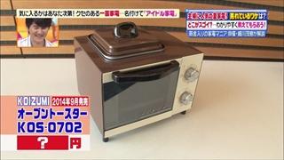 koizumi-obun-001.jpg
