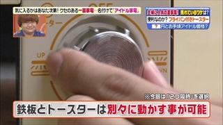 koizumi-obun-005.jpg