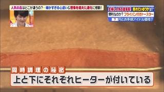 koizumi-obun-006.jpg