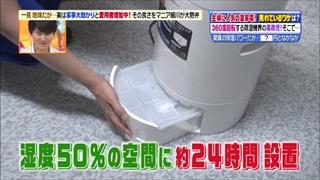 majicbin-dry-008.jpg