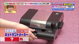motenashi-baker-001.jpg