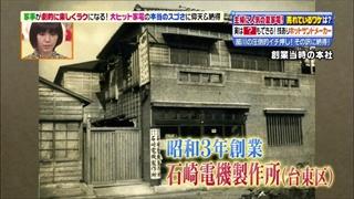 motenashi-baker-002.jpg