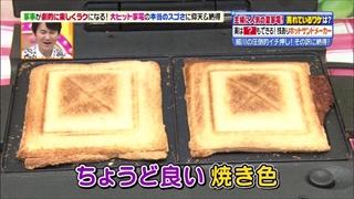 motenashi-baker-004.jpg