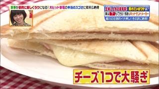 motenashi-baker-005.jpg